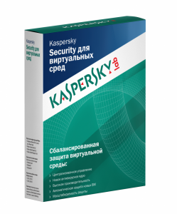 Kaspersky Security для виртуальных сред – Server Russian Edition